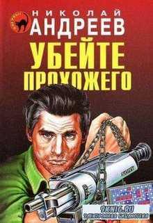 Чёрная кошка (Русский бестселлер) (1150 книг) (1993-2016)