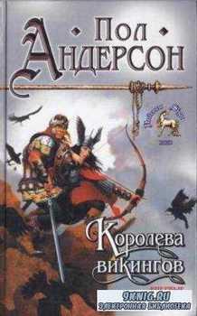 Знак Единорога (75 книг) (1998-2003)