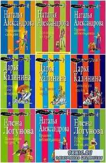Книжная серия: Смешные детективы [106 книг] (2009-2016) FB2