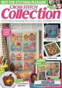 Cross Stitch Collection №266 2016