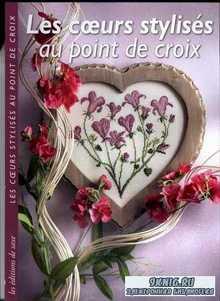 M. Bonnin - Les coeurs stylises au point de croix