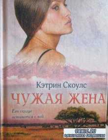 Сага (22 книги) (2008-2011)