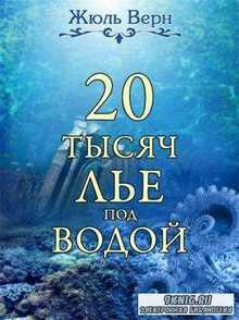 Мир приключений и тайн (8 книг) (2012-2016)