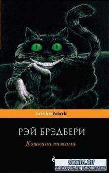 Pocket Book (411 книг) (2009-2016)