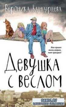 Проза: женский род (49 книг) (2005-2016)