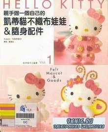 Hello Kitty №1 2000 Felt Maskot & Goods
