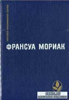 Мастера современной прозы (69 книг) (1970-2002)