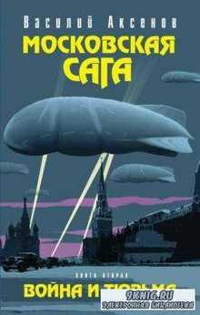 Большая книга (30 книг) (2006-2016)