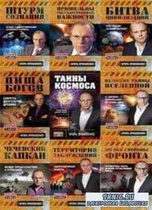Игорь Прокопенко - Собрание сочинений (28 книг) (2011-2016)