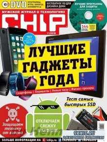 Chip №11  (ноябрь /  2016) Россия