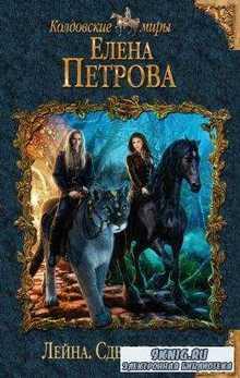 Колдовские Миры (143 книги) (2011-2016)