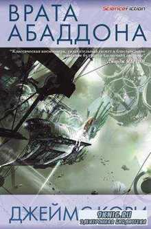 Science Fiction (Фантастика Книжный Клуб) (15 книг) (2012-2016)