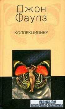 Alter ego (16 книг) (2002-2004)