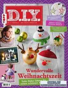 D.I.Y. Do it Yourself - Das Kreativmagazin №5 2016