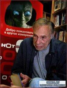 Роберт Шекли - Собрание сочинений (366 книг) (1966-2016)