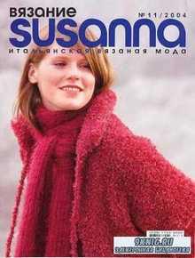Susanna вязание №11 2004