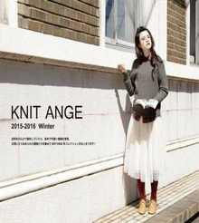 Knit Ange - 2015/2016 Winter