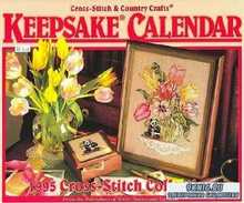 Keepsake Calendar.Cross Stitch Collection 1995