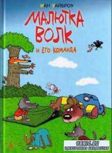 Очень прикольная книга (33 книги) (1967-2012)