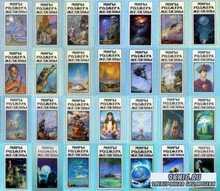 Роджер Желязны - Миры Роджера Желязны (28 томов) (1995-1997)