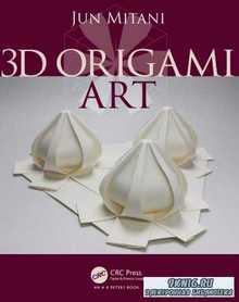 Jun Mitani - 3D Origami Art
