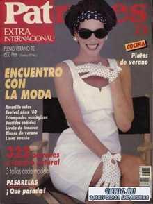 Patrones EXTRA INTERNACIONAL №73 1992