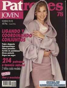 Patrones Joven  №78 1992