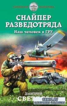 Героическая фантастика (17 книг) (2013-2016)