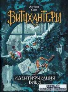 Собрание сочинений (9 книг) (2008-2016)