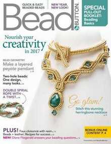 Bead & Button №137 2017