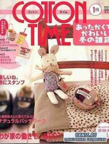 Cotton Time №1 2006