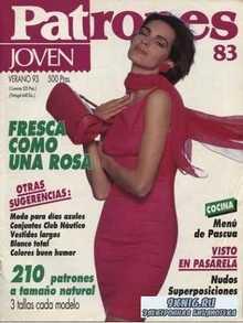 Patrones JOVEN №83 1993