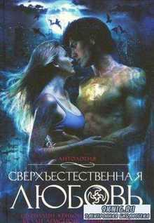 Мария Снайдер - Собрание сочинений (5 произведений) (2009-2013)