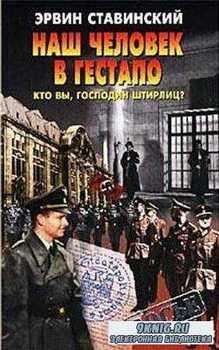 Досье (108 книг) (1997-2010)