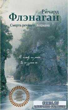 Лучшее из лучшего. Книги лауреатов мировых литературных премий (8 книг) (20 ...