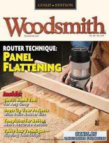 Woodsmith №227  (декабрь-январь /  2016-2017)