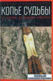 Таинственный мир (31 книга) (1998-2007)