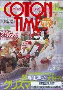 Cotton Time №11 1999