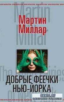 Book Revolution (12 книг из 12 + 3 бонусные книги) (1993-2008)
