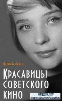 Собрание сочинений (346 книг) (2013)