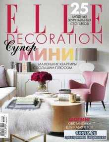 ELLE Decoration №11  (февраль /  2017)