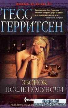 Шедевры детектива № 1 (38 книг) (2013-2017)