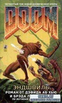 Дэфид аб Хью, Брэд Линавивер - DOOM (4 книги + бонус) (1997-2013)