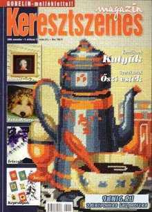 Keresztszemes magazin №11 2006