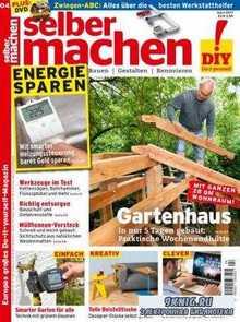 Selber Machen №04  (April /  2017)