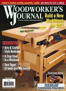 The Woodworker & Woodturner Journal №1 (41) (февраль /  2017)