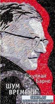 Большой роман (17 книг) (2015-2017)