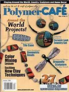 Polymer Cafe Vol.4 No.3 2006 Summer