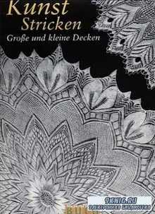 Kunststricken: Große und kleine Decken