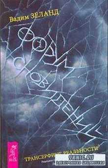 Форум сновидений (2006)